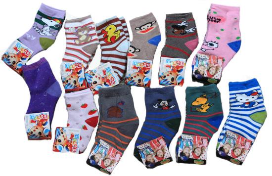 Носки махровые.Размер 4-6л,6-8л